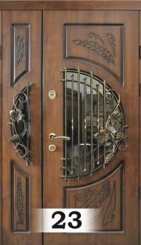 Двері в будинок