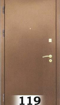 Двері протипожежні