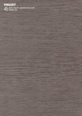 Дуб сірий горизонтал. DEKEL 05